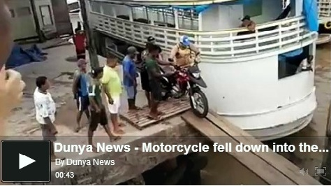motorcycle-fell-down-into-the-sea-