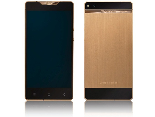 best-android-smartphone-gold-from-gresso-regal- (2)