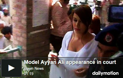 model-ayyan-ali-in-court-video-
