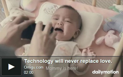 technology-will-never-replace-love-video