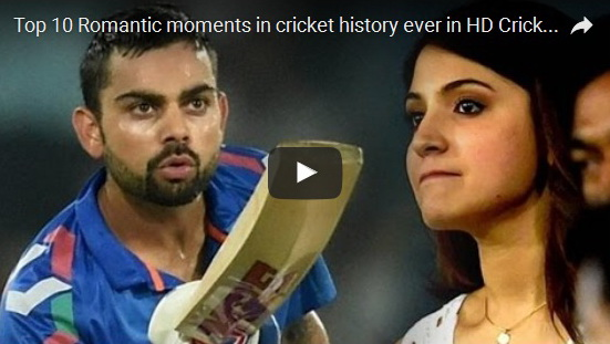 romantic-moments-in-cricket-