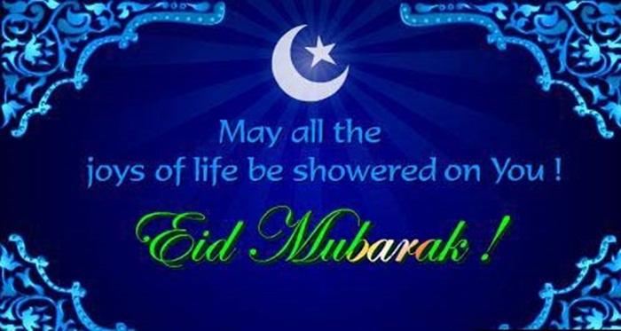 eid-mubarak-wishes-2016- (2)