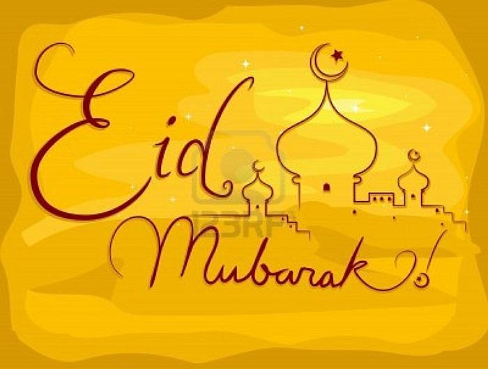 eid-mubarak-wishes-2016- (7)