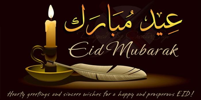 eid-mubarak-wishes-2016- (8)