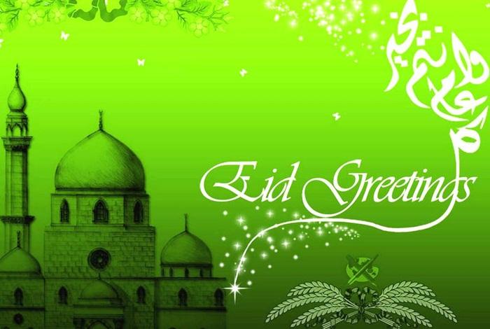 eid-mubarak-wishes-2016- (10)