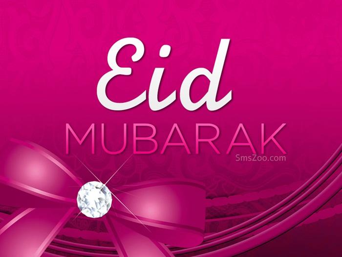 eid-mubarak-wishes-2016- (12)