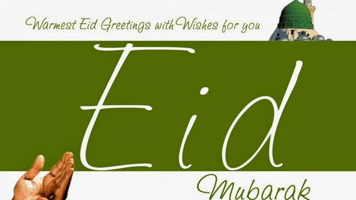latest-eid-cards-2016- (2)