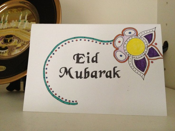 latest-eid-cards-2016- (6)