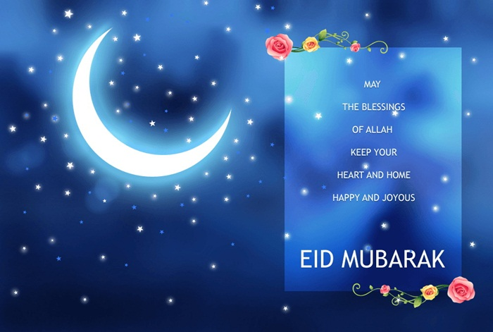 latest-eid-cards-2016- (8)
