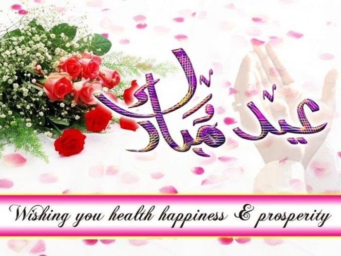 latest-eid-cards-2016- (10)