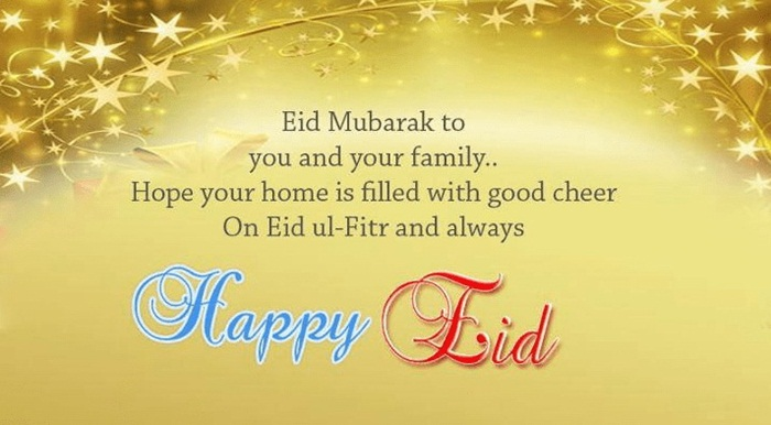 latest-eid-cards-2016- (12)