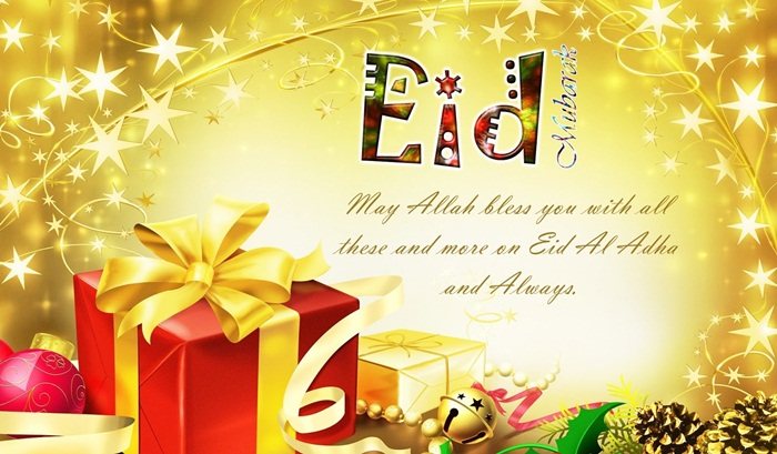latest-eid-cards-2016- (14)