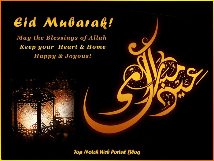 latest-eid-cards-2016- (16)
